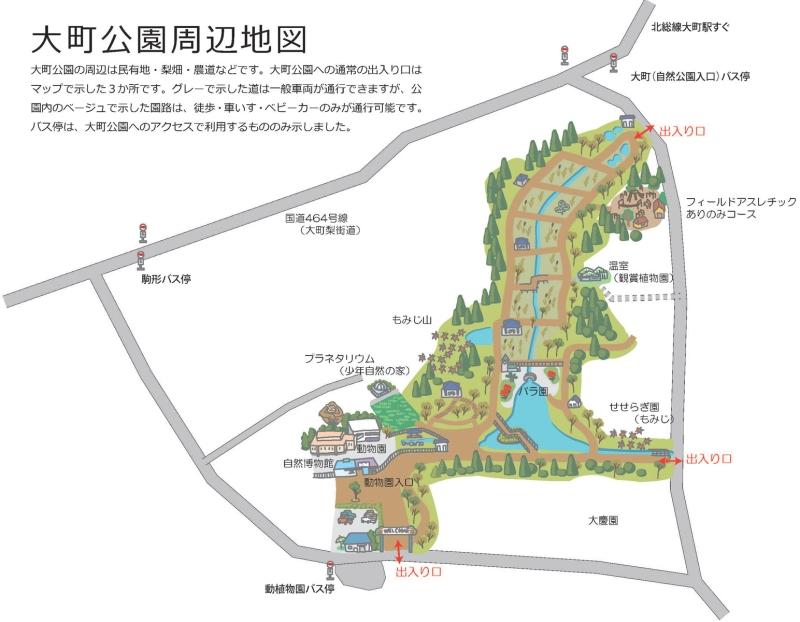 大町公園周辺地図